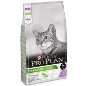 Proplan Tavuklu Hindili Yetişkin Kısırlaştırılmış Kedi Maması 3kg