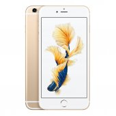 ıphone 6s Plus 32gb Gold (Demo) Cep Telefonu