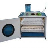Elf Kk230 Elif Kaz Kulucka Makinası