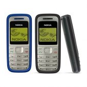 Nokia 1200 Tuşlu Telefon (Yenilenmiş)