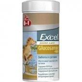 8in1 Excel Glucosamine +msm Eklem Sağlığı İçin...