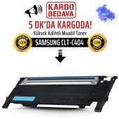 Samsung CLT-C404S Mavi Muadil Toner /NP/SL-C430W/SL-C480FW/SL-C4