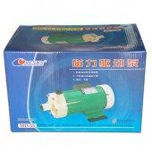 Resun Magnetic Drive Pump 4320 Lt H