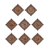 8 Li Cami Takımı Ahşap Levhalar (Koyu Renkli) 76 Cm
