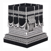 Kabe İ Muazzama Biblo Gümüş Renk 11 X 12 Cm