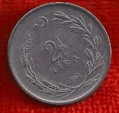 TC. 2,5 Lira 1962-Ters (mp0395)