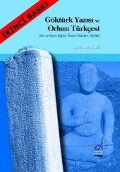 Göktürk Yazısı ve Orhun Türkçesi Ses ve Biçim Bilgisi, Örnek Metinler, Sözlük