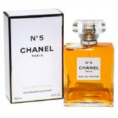 Chanel No 5 Kadın Parfüm Edp 100ml