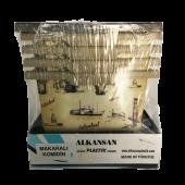 Istanbul Desenli Kahverengi 4 Katlı 4 Çekmeceli Plastik Sebzelik Plastik Komidin