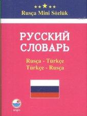 Rusça Mini Sözlük (Rusça Türkçe Türkçe Rusça)...