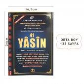 Yasini Şerif Türkçe Okunuş ve Mealli Orta Boy 128 Sayfa