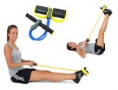 Kondisyon Küreği Egzersiz Aleti Body Trimmer