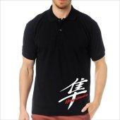 T-Shirt Polo Siyah SlimFit - Suzuki Hayabusa