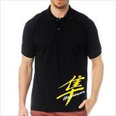 T-Shirt Polo Siyah SlimFit - Suzuki Hayabusa-3