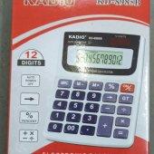 Kadio Hesap Makinesi Kd 8985b Küçük Boy Hesap...