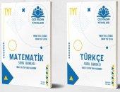 Çöz Kazan Yayınları TYT Türkçe Matematik Soru Bankası Seti