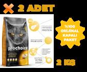 Prochoice 2 Adet Pro 32 Sterilised Tavuklu Pirinçli Kısırlaştırılmış Kedi Maması 2 Kg