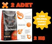 Prochoice 2 Adet Pro 33 Sterilised Somonlu Karidesli Kısır Kedi Maması 2 Kg