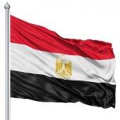 Mısır Bayrağı 100X150CM.