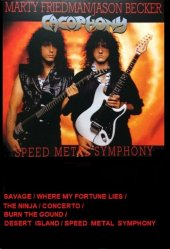 MARTY FRIEDMAN & JASON BECKER - CACOPHONY / SPEED METAL SYMPHONY (MC)