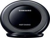 Samsung Kablosuz Wireless Şarj Cihazı Standlı