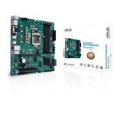 Asus PRO Q470M-C/CSM DDR4 2933 S+V+GL 1200p