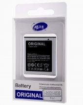 Samsung Galaxy İ8530 İ8550,İ8552 Beam Eb585157lu İçin Pil Batarya