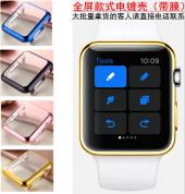 Apple Watch İçin 42mm 2,3 Lazer Kaplama Ultra Slim Şeffaf Silikon Kılıf - GOLD