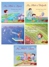 The Beautiful Names Of Allah 2 5 Book Set