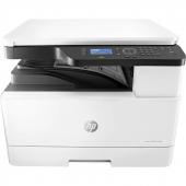 HP LaserJet MFP M436DN Çok Fonksiyonlu Lazer Yazıcı