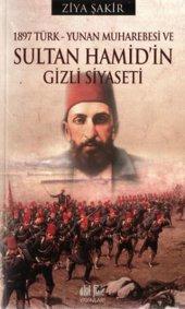 1897 Türk Yunan Muharebesi ve Sultan Hamidin Gizli Siyaseti