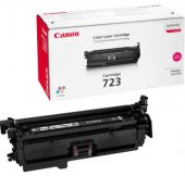 Canon CRG-723 Kırmızı Orjinal Toner 2642B002