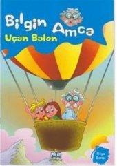 Polat - Bilgin Amca Rüya Serisi Uçan Balon
