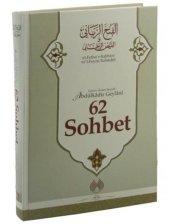 el Fethur Rabbani vel Feyzü Rahmani 62 Sohbet Ciltli
