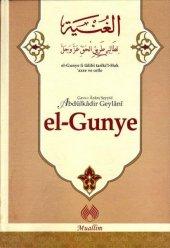 El Gunye