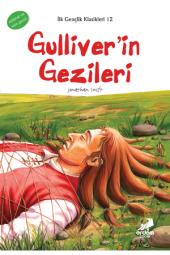 GÜLİVERİN GEZİLERİ - İLK GENÇLİK DİZİSİ / ERDEM YAY.