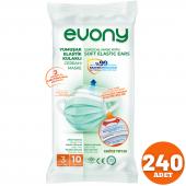 Evony Cerrahi Maske 10 Lu 24 Paket = 240 Adet Hayat Kimya