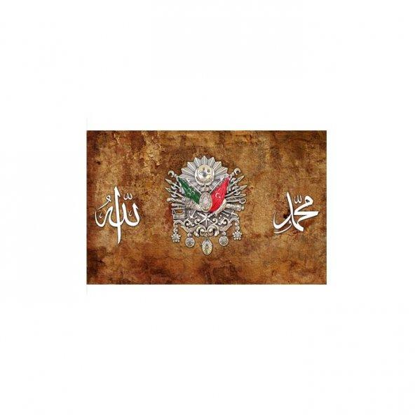 Osmanlı Tugrası 5 Parça Kanvas Tablo 135X85 Cm