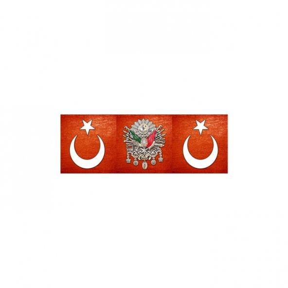 Osmanlı Tugrası3 Parça Kanvas Tablo 40x120 Cm