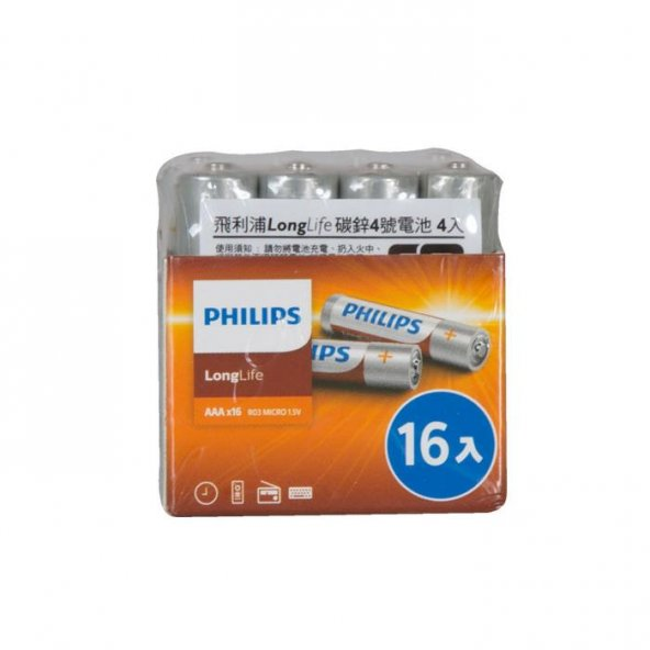 Philips R03L16F/97 Longlife İnce AAA 16lı Pil