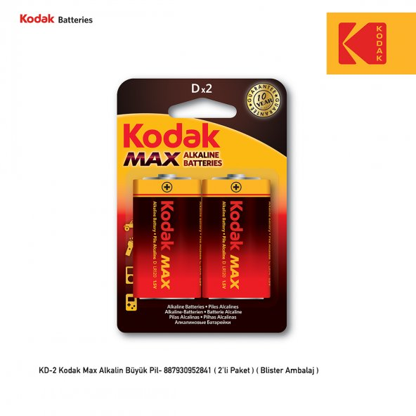 Kodak Max Alkalin Büyük Pil - 2 Adet