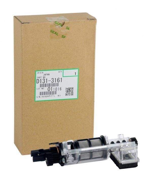 Ricoh MP-7500 Orjinal Separation Case MP-8000 (B247-3161 / D131-3