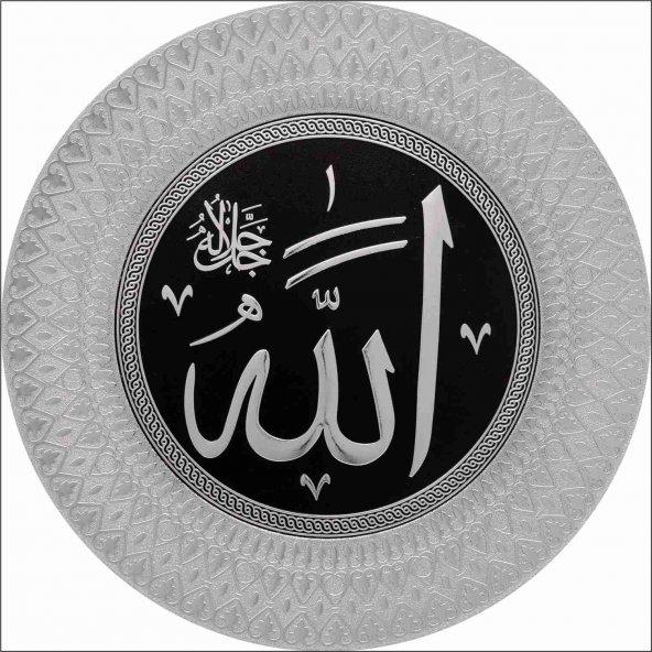 Gümüş Yaldızlı 35 cm Allah (c.c) Lafs Dini Hediye Tabak Pano