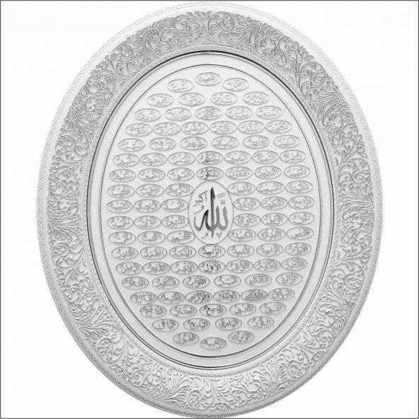 Gümüş Yaldızlı Esma-ül Hüsna Pano