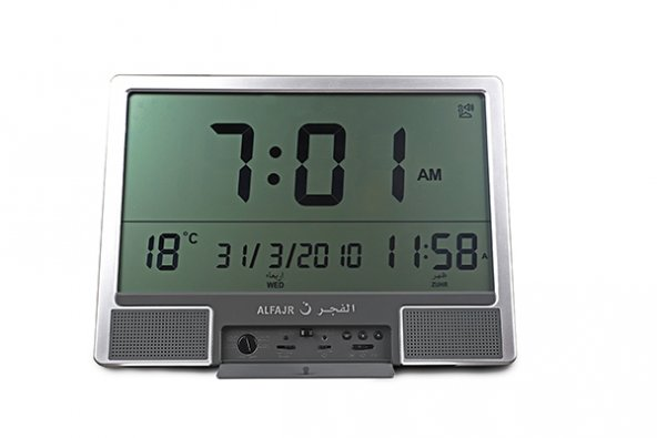 ALFAJR Duvar Saati LCD ekranlı CJ-07