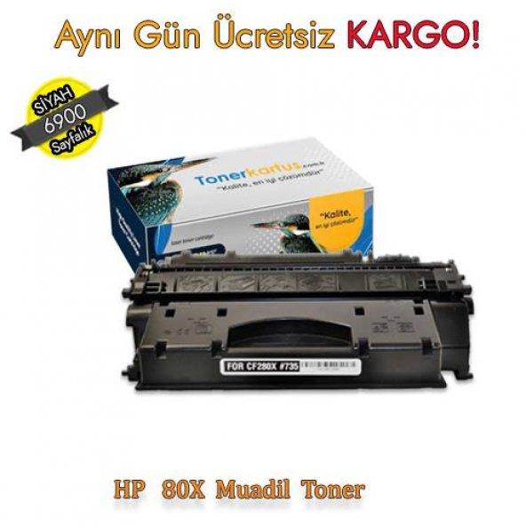 HP 80X / HP CF280X / HP LaserJet Pro 400 M425 Muadil Toner