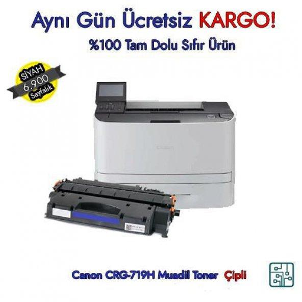 Canon CRG-719H / i-SENSYS LBP-251dw 6.900 Sayfa Muadil Toneri