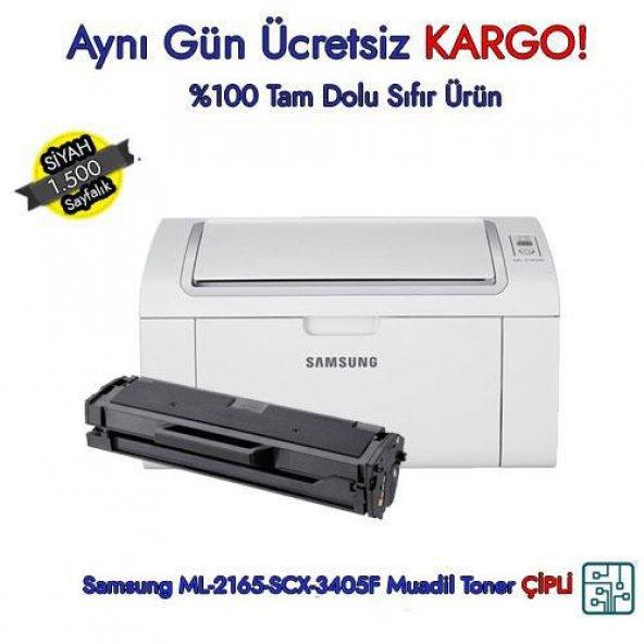 MLT-D101S / Samsung ML-2163 Muadil Toner ÇİPLİ