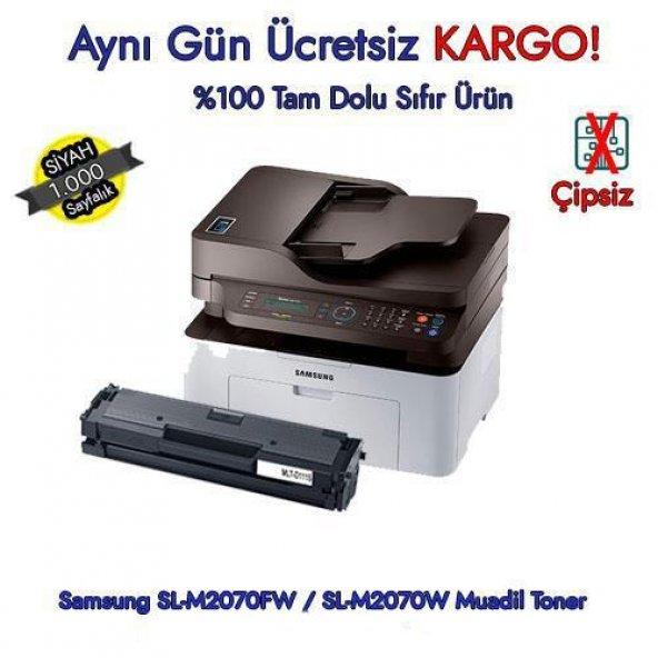 MLT-D111S / Samsung Xpress SL-M2070 Muadil Toner ÇİPLİ