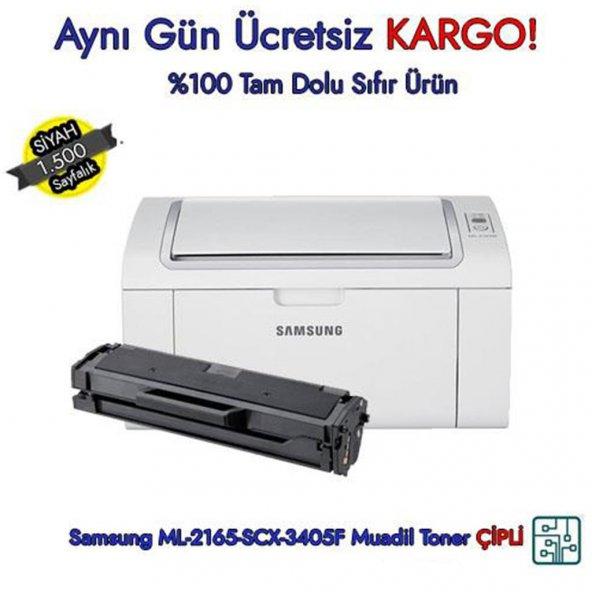 Samsung SCX-3405fw Muadil Toner ÇİPLİ MLT-D101S 101s Toner